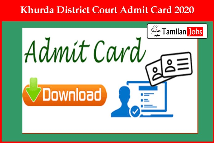 Khurda District Court Admit Card 2020