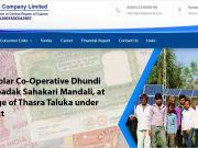 MGVCL Vidyut Sahayak Admit Card 2020