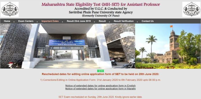 MH SET Admit Card 2020 {Postponed) | Maharashtra State Eligibility Test Exam Date