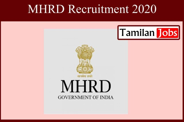 MHRD Recruitment 2020