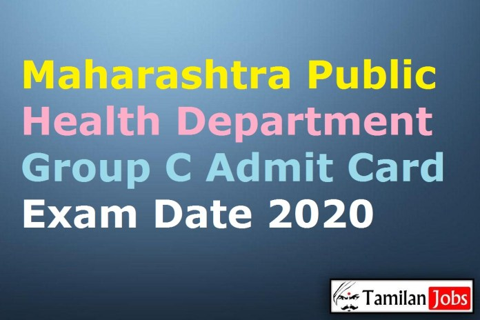 Maharashtra Public Health Department Group C Admit Card 2020 Yet to Release Soon | Exam date