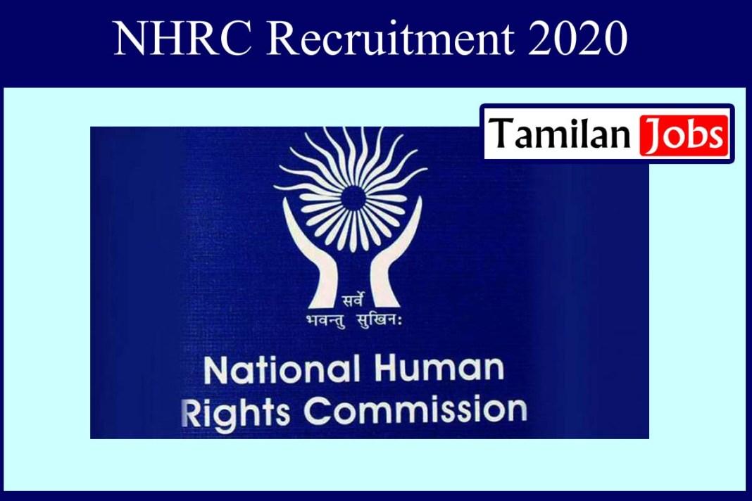 NHRC Recruitment 2020