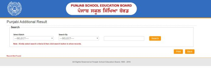 PSEB Punjabi Additional Exam Result 2020 Out | Cut Off Marks, Merit List