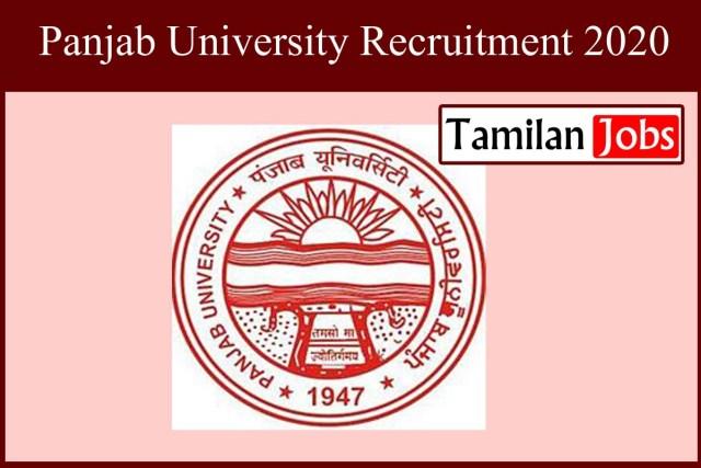 Panjab University Recruitment 2020