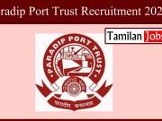 Pradip Port Trust Recruitment 2020