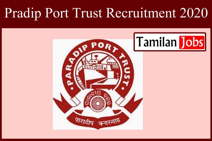 Pradip Port Trust Recruitment 2020