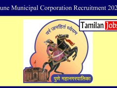 Pune Municipal Corporation Recruitment 2020