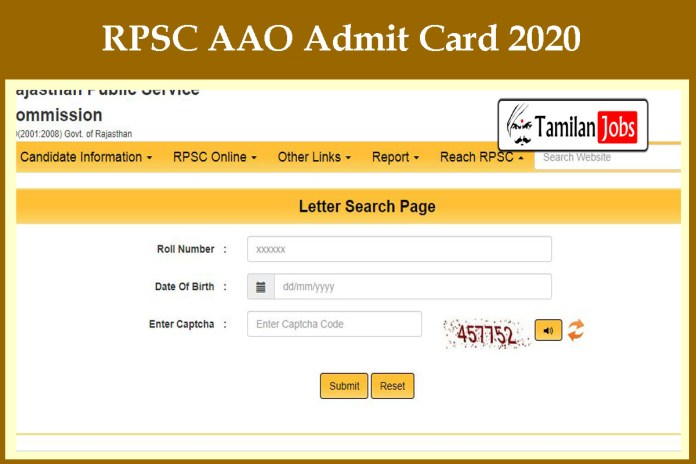 RPSC AAO Admit Card 2020 OUT | Download Here