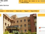 RPSC School Lecturer Admit Card 2020