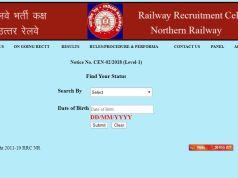 RRC NR Apprentice DV Result 2020