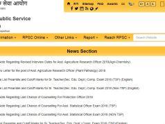 Rajasthan PSC FDO AFDO Result 2020
