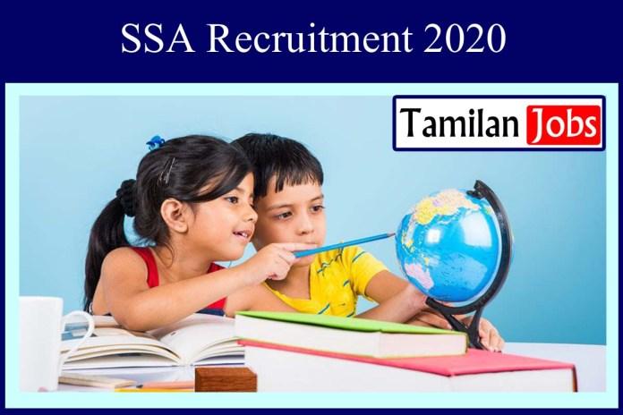 SSA Recruitment 2020