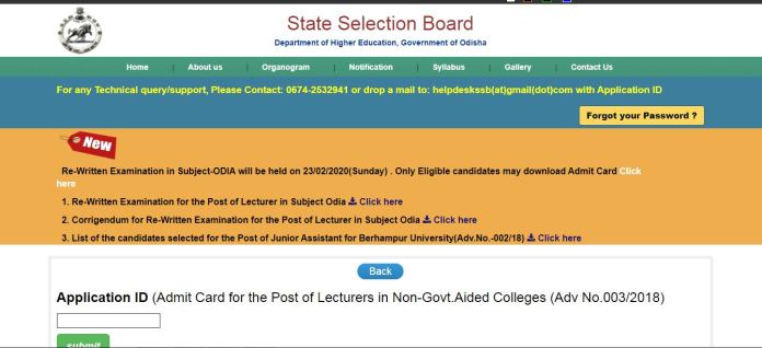SSB Odisha Lecturer Admit Card 2020 OUT | Download Hall Ticket, Exam Date