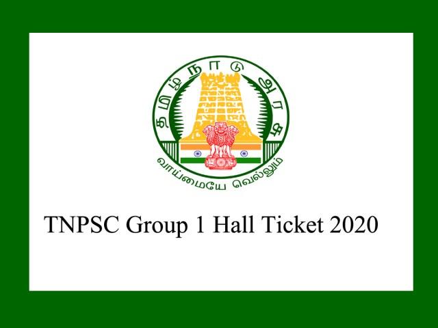 TNPSC Group 1 hall ticket 2020