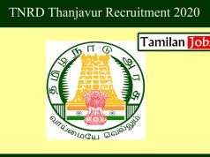 TNRD Thanjavur Recruitment 2020