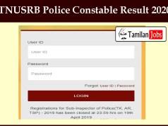 TNUSRB Police Constable Result 2020