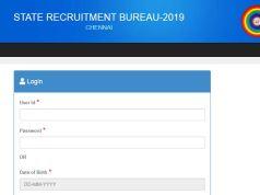 Tamil Nadu Cooperative Bank Assistant Hall Ticket 2020