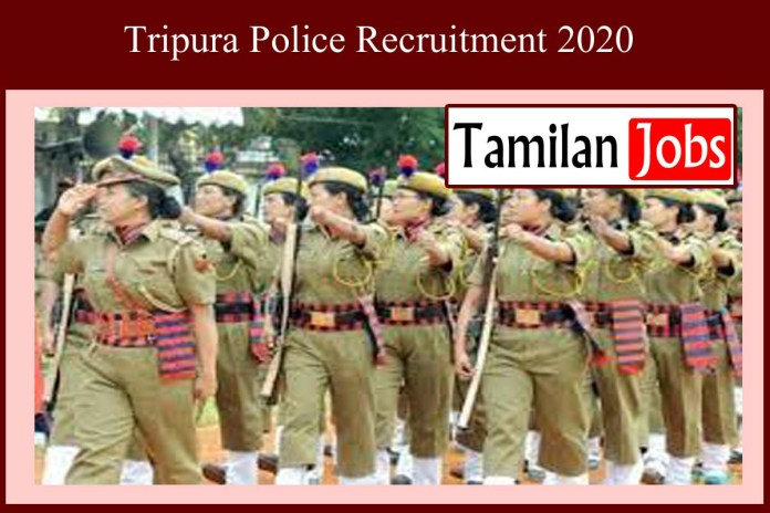Tripura Police Recruitment 2020 Out – 250 Mahila Police Volunteer Jobs