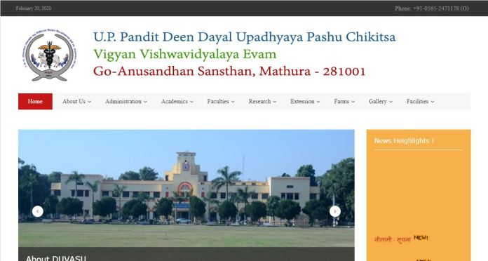 UP Veterinary Entrance Exam Admit Card 2020 | Exam Date OUT @ upvetuniv.edu.in
