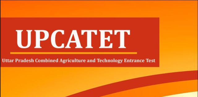 UPCATET Previous Year Question Papers