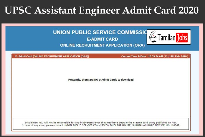 UPSC Assistant Engineer Admit Card 2020