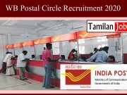 WB Postal Circle Recruitment 2020
