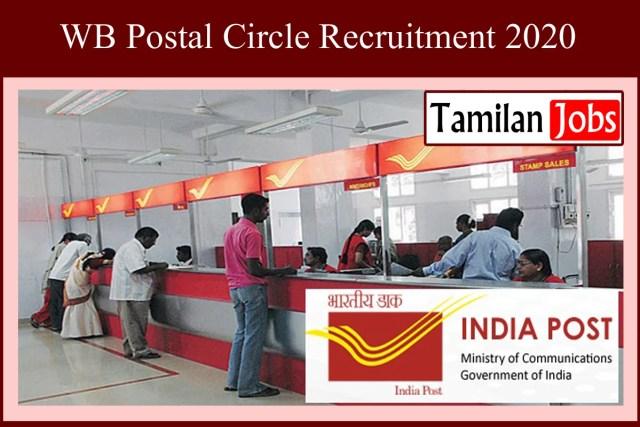 WB Postal Circle Recruitment 2020