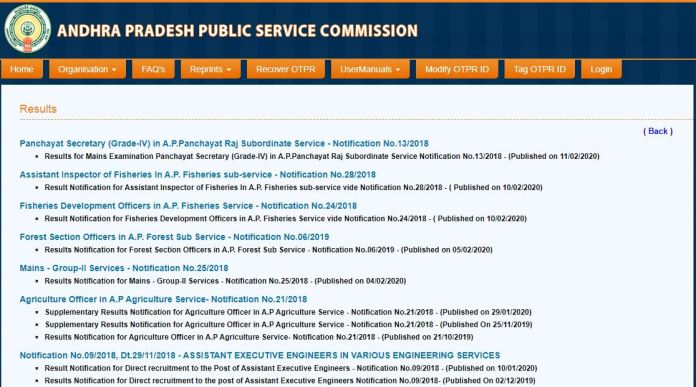 APPSC Divisional Accounts Officer Mains Result 2020