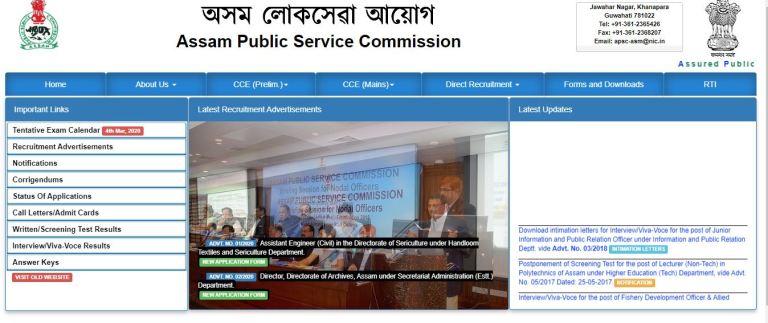 Assam PSC Polytechnic Lecturer Admit Card 2020, Exam Date