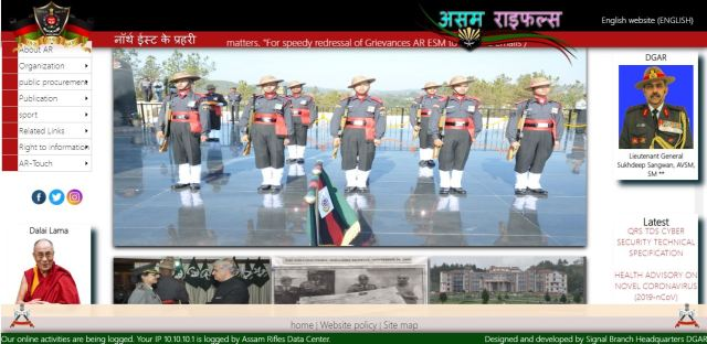 Assam Rifles GD Admit Card 2020