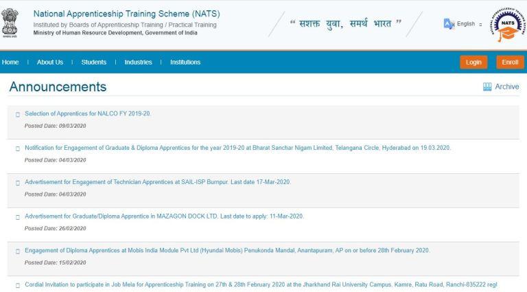 BSNL Apprentice Result 2020 | Graduate, Technician Merit List, Selection List