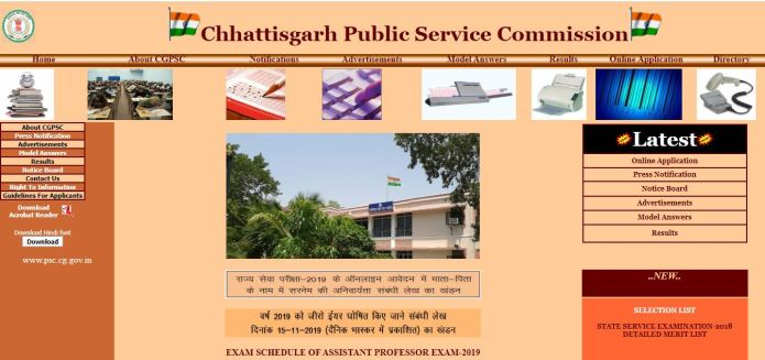 CGPSC Assistant Engineer Admit Card 2020 | AE Exam Date @ psc.cg.gov.in