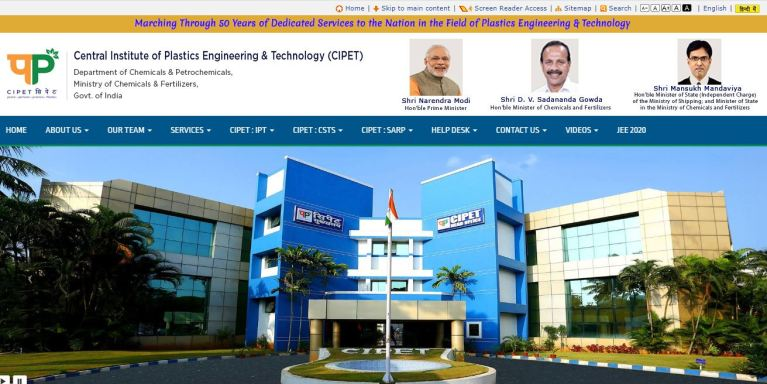 CIPET Technical Assistant Admit Card 2020 Yet To Release Soon @ cipet.gov.in