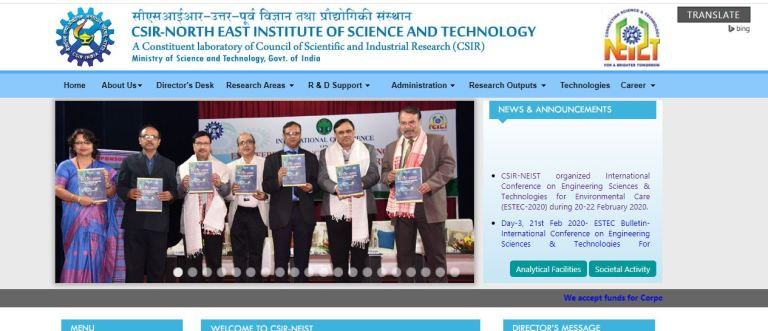 CSIR NEIST Technical Assistant Admit Card 2020 @ rrljorhat.res.in