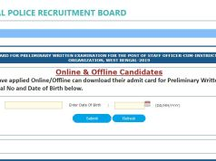 WB Police Staff Officer Hall Ticket 2020