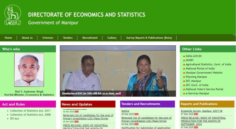 DES Manipur Primary Investigator Admit Card 2020 Released Soon | LDC, Peon, Driver Posts Exam Date