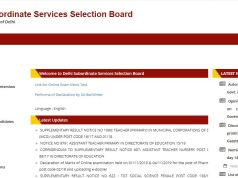 DSSSB AE, JE Admit Card 2020