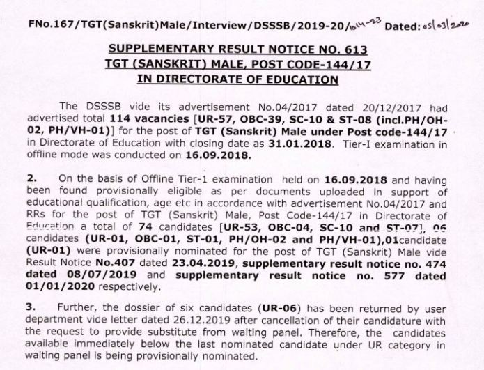 DSSSB TGT PGT Result 2020 Released | Check Cut Off Marks, Merit List