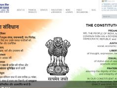 EXIM Bank Manager Admit Card 2020