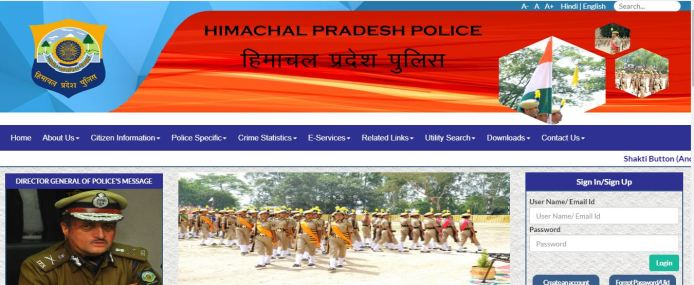 HP Police Constable Admit Card 2020 {Released Soon} | Download Exam Date @ www.hppolice.gov.in