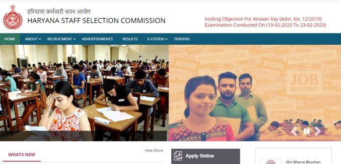 HSSC Canal Patwari Admit Card 2020 Ready to Release Soon | Patwari, Gram Sachiv Exam Date
