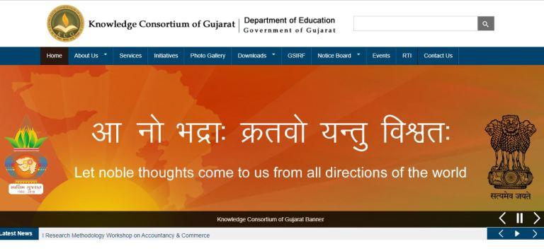 KCG Consultant Admit Card 2020 Declared Soon | Download Exam Date @ kcg.gujarat.gov.in