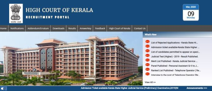 Kerala High Court Office Attendant Admit Card 2020