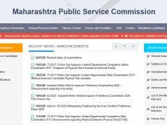MPSC State Service Admit Card 2020