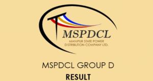 MSPDCL Group D Result 2020