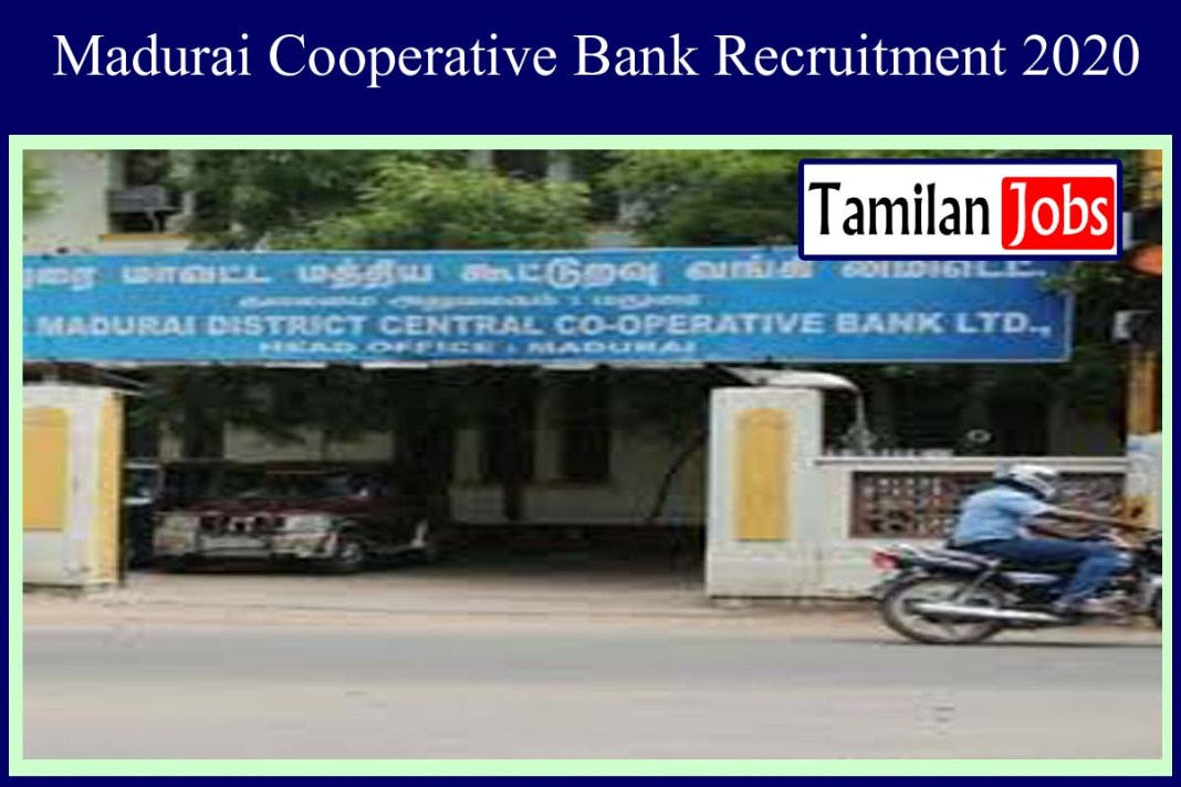 Madurai Cooperative Bank Recruitment 2020