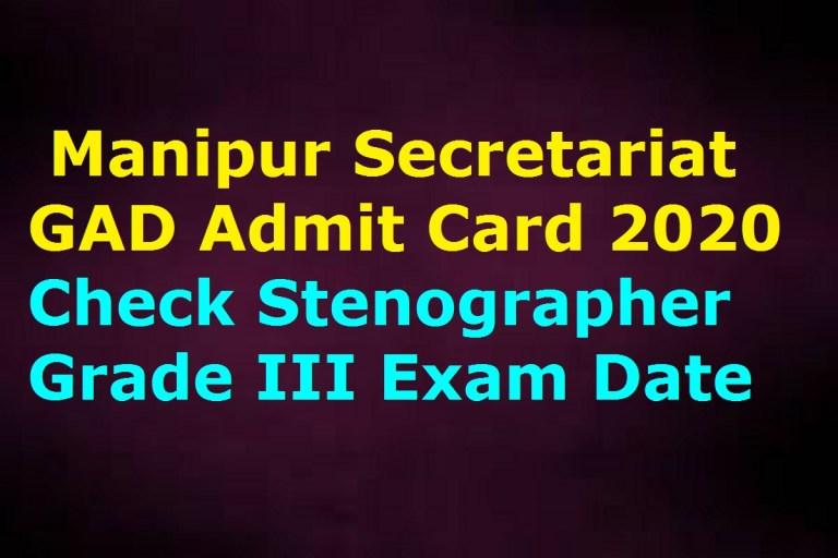 Manipur Secretariat GAD Admit Card 2020 Declared Soon   Check Stenographer Grade III Exam Date @ manipur.gov.in