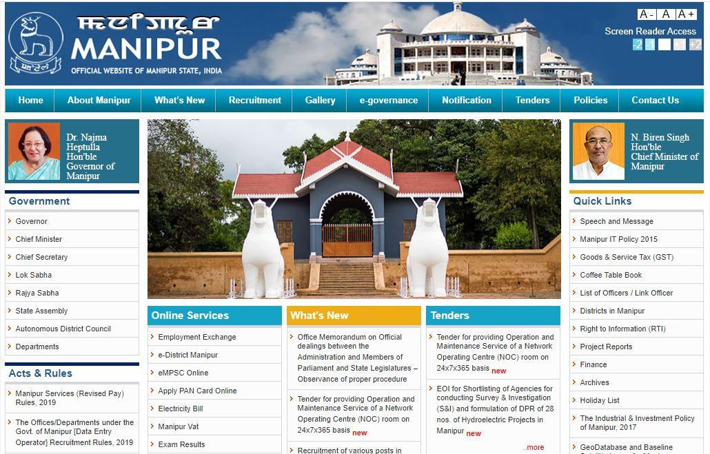 Manipur Water Department Result 2020