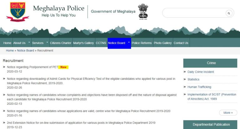 Meghalaya Police Admit Card 2020 Ready to Release Soon | Constable, Follower PET Exam Date