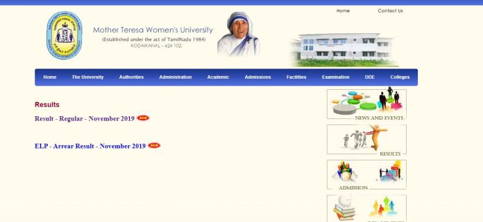 Mother Teresa Women's University Result 2020 OUT | Check  UG, PG Exam Results